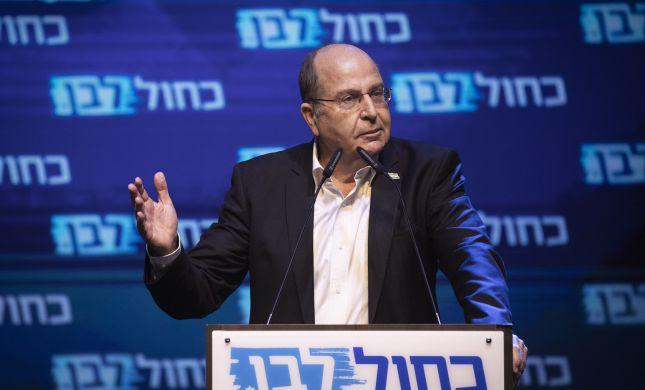 """יעלון: """"אזרחי ישראל שבויים בידי מי שדואג לעצמו"""""""