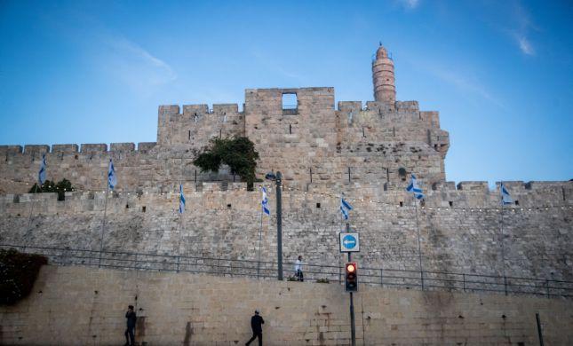 """""""סיכון מיידי"""" צו סגירה הוצא לישיבה בירושלים"""