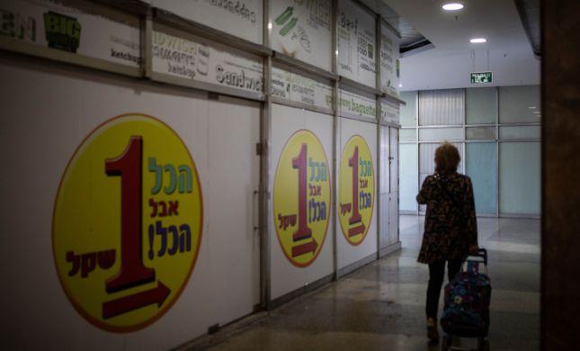 לראשונה בירושלים: פטור מאגרת שילוט לבתי עסק
