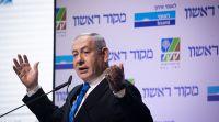 חדשות בעולם, מבזקים נתניהו: דיברתי עם פומפאו על ריבונות בבקעת הירדן