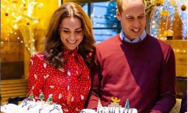 הפתיעו: קייט והנסיך וויליאם הגיעו לתכנית בישול