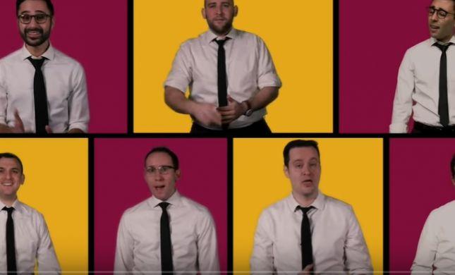 בילי אייליש הגרסה הכשרה: המכביטס בקליפ חנוכה מקורי