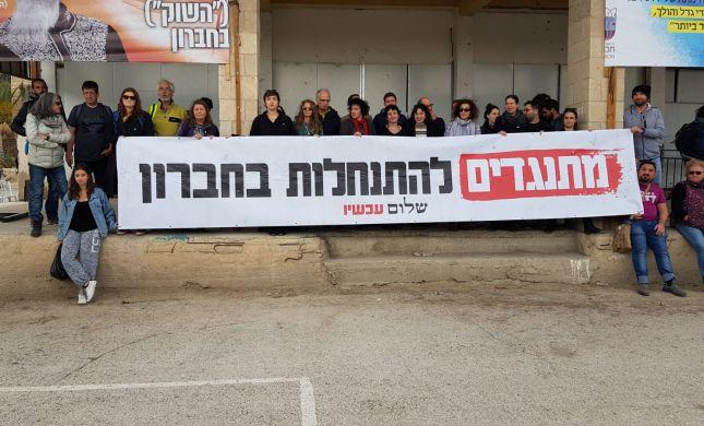 שלום עכשיו: בנט מקדם מדיניות כנגד בטחון ישראל