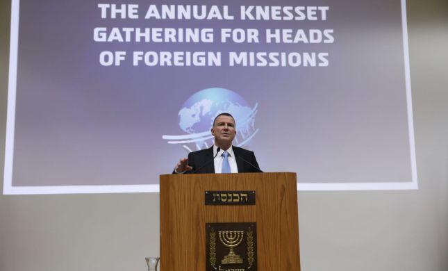 """""""חרם על מוצרים יהודים יפגע ביחסי אירופה-ישראל"""""""
