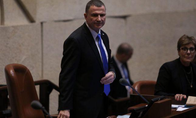 החוק לפיזור הכנסת ה- 22 אושר בקריאה ראשונה
