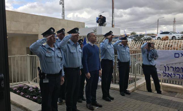 צעד של ריבונות: נחנכה תחנת המשטרה באריאל