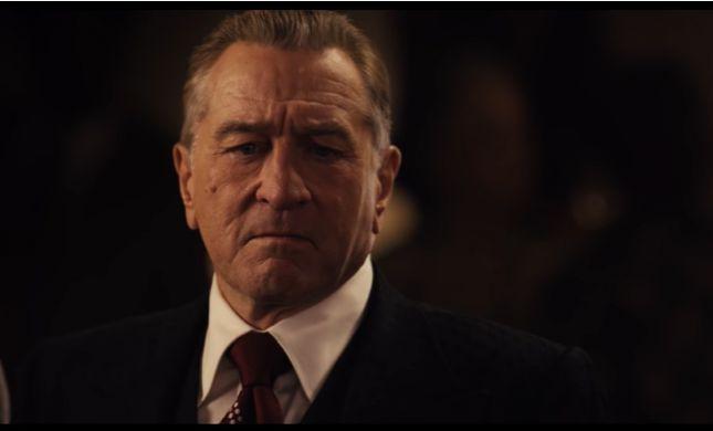 ביקורת סרטים: האירי • ת-אירי אותי כשזה נגמר