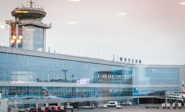 שוב: ישראלים מעוכבים בשדה התעופה במוסקבה
