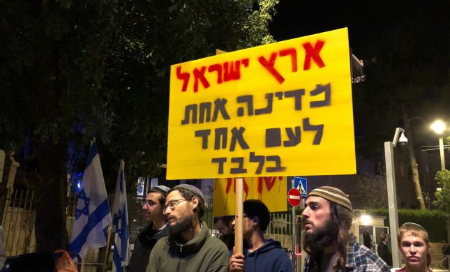 """מאות הפגינו נגד תוכנית המאה מול בית רה""""מ"""