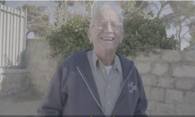 הסרוג שמתנדב לקחת חולים מעזה לישראל. צפו