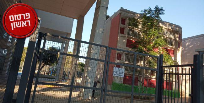 ניצחון: בית הספר הדתי ביפו לא יסגר