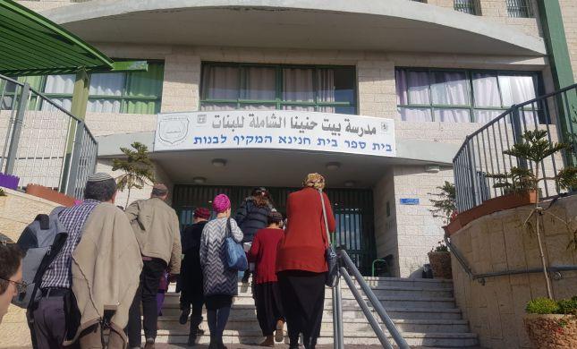 מנהלי ישיבות ביקרו בבתי ספר במזרח ירושלים
