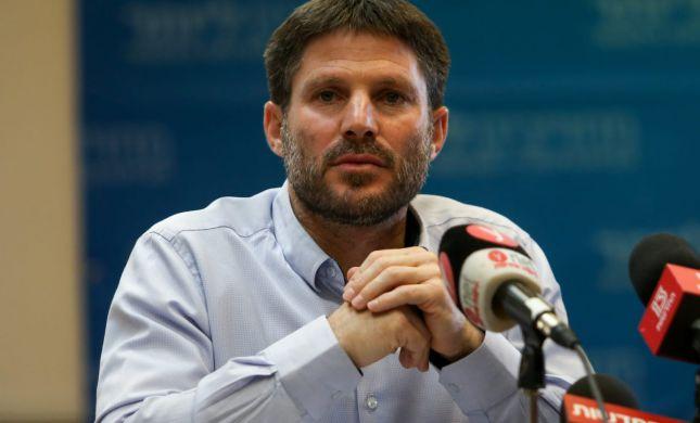 סמוטריץ': אחרי הבחירות נצא למפקד ופריימריז