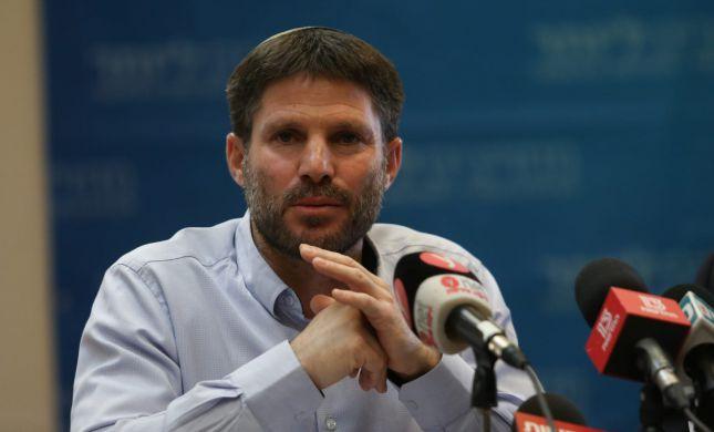 סמוטריץ': לחשוף את ההסכם הנוגע להר הבית