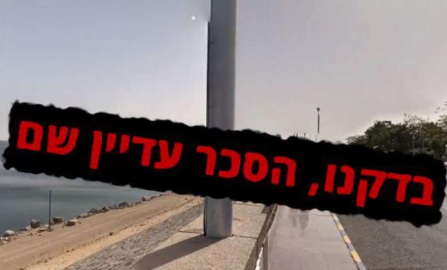 צפו: סרטון הבחירות הראשון של מפלגת 'ימינה'