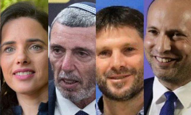קואליציה או אופוזיציה: לאן ימינה צריכה ללכת? הצביעו