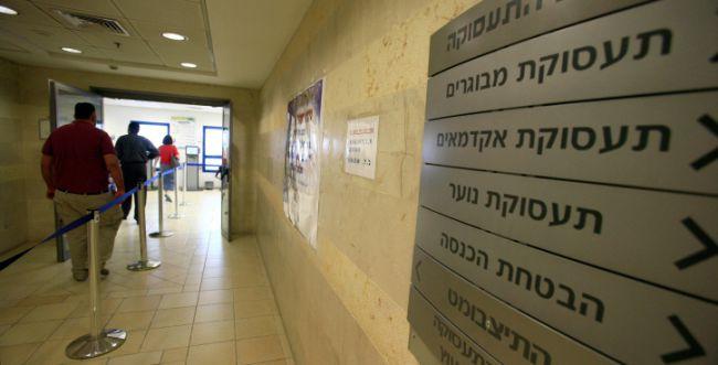 ולנו יש פלאפל: על נתוני האבטלה במדינת ישראל
