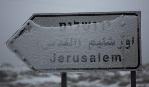 חדשות, חדשות בארץ, מבזקים הסערה תתחזק; סיכוי לשלג בירושלים: תחזית מזג האוויר