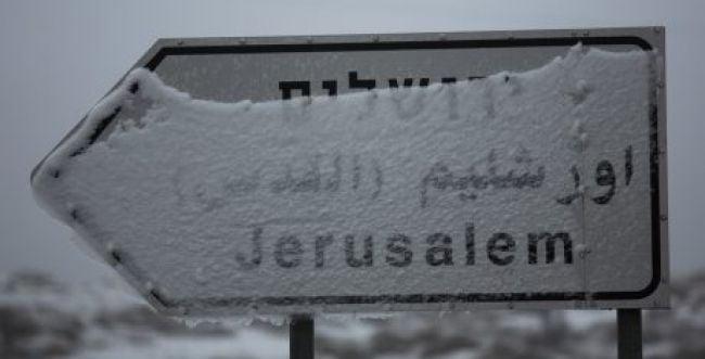 הסערה תתחזק; סיכוי לשלג בירושלים: תחזית מזג האוויר