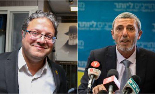 צפו: הצילומים הגנוזים מקמפיין הבית היהודי