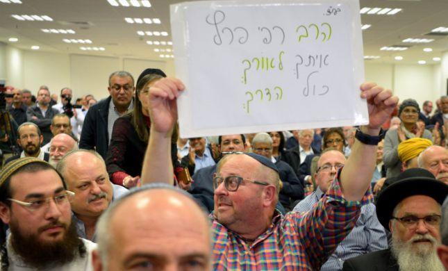הפריימריז בבית היהודי: נבחרו נציגי הפורום המוניציפאלי