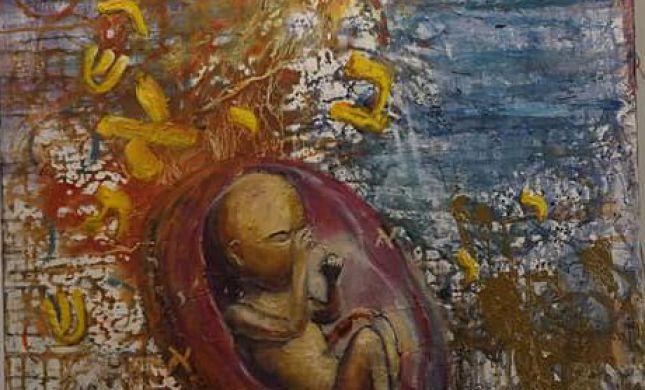 """גלריה: יצירות אומנות יהודית של מורי החמ""""ד"""