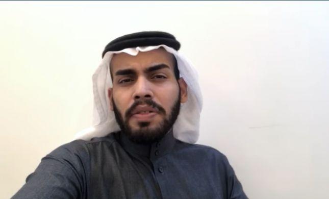 """""""לא נוזל אצלי נפט"""": הבלוגר הסעודי יוצא על הישראלים"""