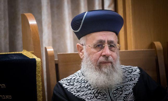 הרב הראשי לישראל חייב להתעשת
