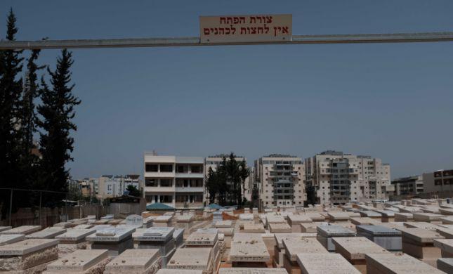 חיפה: דקות לפני ההלוויה גילו שהמנוחה הוחלפה
