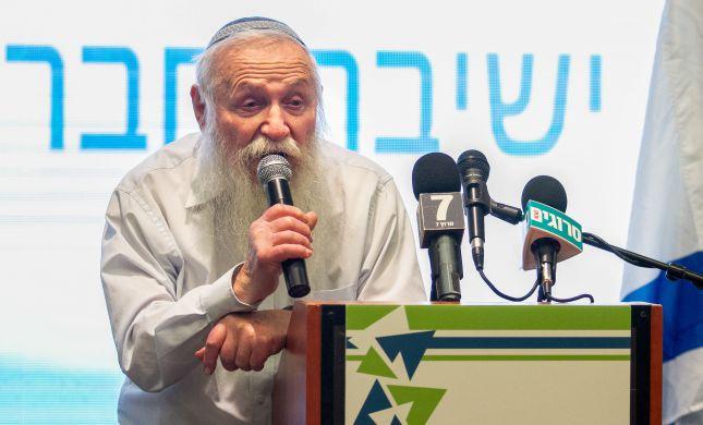 ההטרלה של נתניהו: הרב דרוקמן בראש הבית היהודי