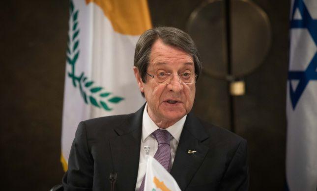 נשיא קפריסין יעניק חנינה לצעירה מפרשת האונס