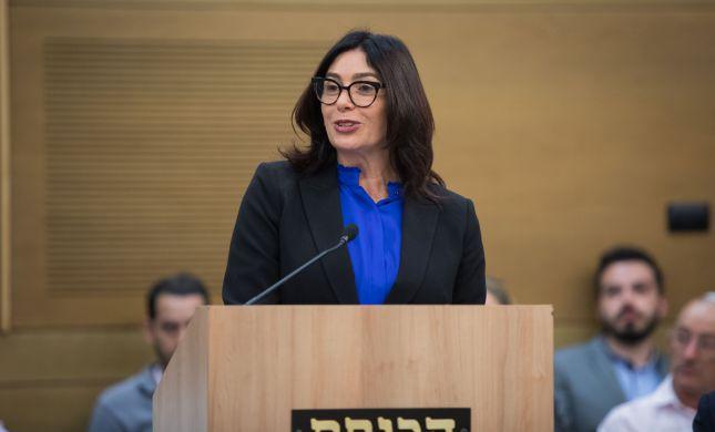 """מירי רגב ברגע של עברית: """"לא פייק ניוז, 'חדשות כזב'"""""""
