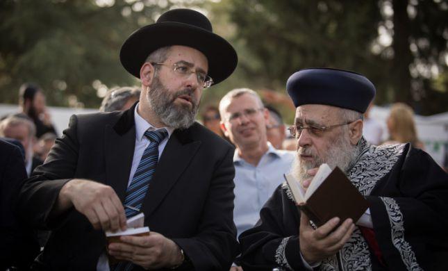 דרוש תיקון ייסודי באופן בחירת הרבנים הראשיים