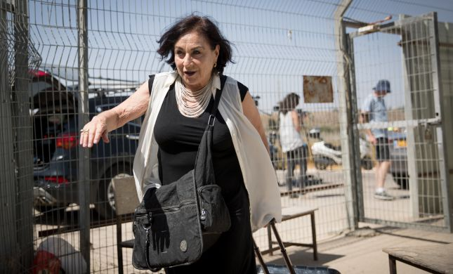 מינויה של לאה צמל בלשכת עורכי הדין בוטל