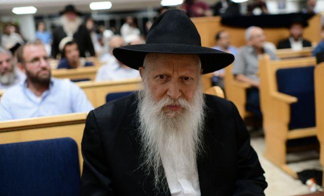 הרב יצחק גינזבורג תרם לאנשי הגבעות