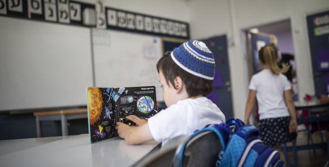 עיריית תל אביב מצפצפת על משרד החינוך