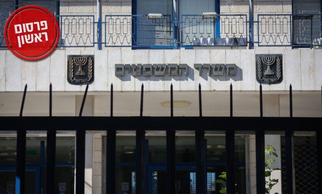 """המדינה תשיב: ביהמ""""ש באריאל נמצא בישראל?"""