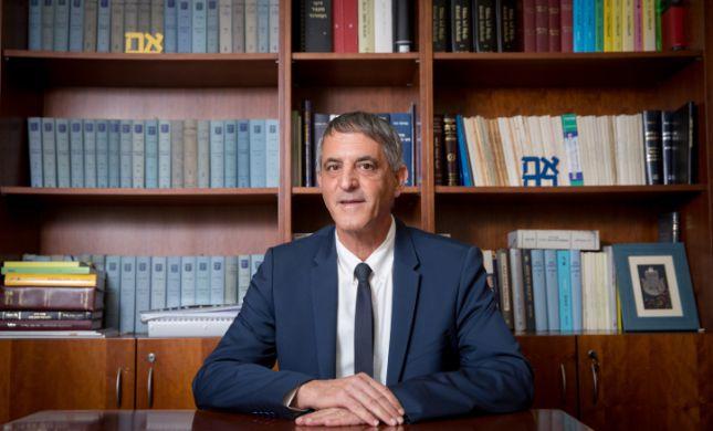 קורונה | בוטלו כנסי לשכת עורכי הדין