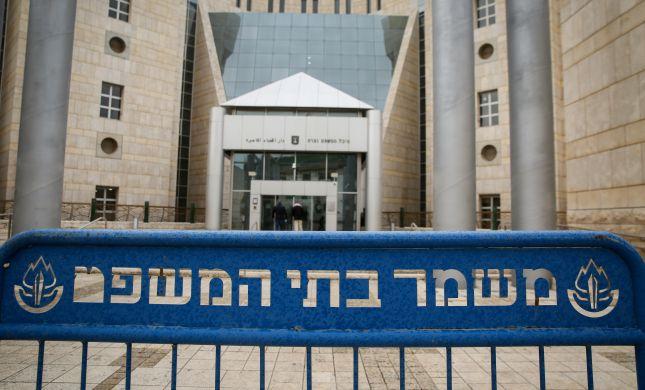 """עו""""ד על הפרשה: אכיפה בררנית במשפט העברי"""