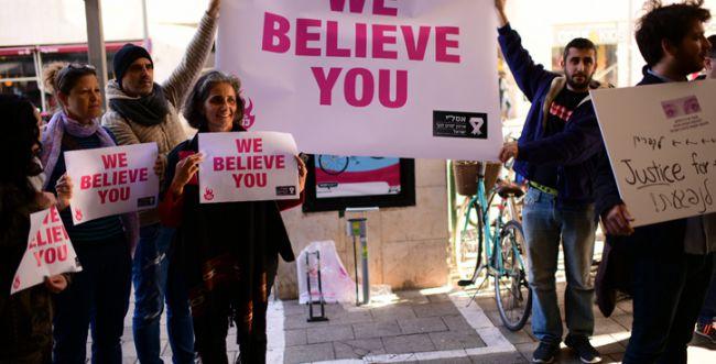 קפריסין: 4 חודשי מאסר על תנאי לצעירה הבריטית