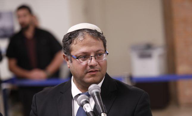 פייסבוק מודה: פגענו בחשיפה של עוצמה יהודית