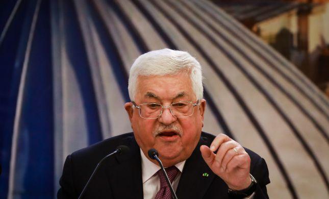 """אבו מאזן: """"הסכמת מדינות ערב לסיפוח - סכין בגב"""""""