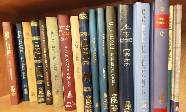 המחקר התורני למען עם ישראל | היו שותפים בתורת חברון