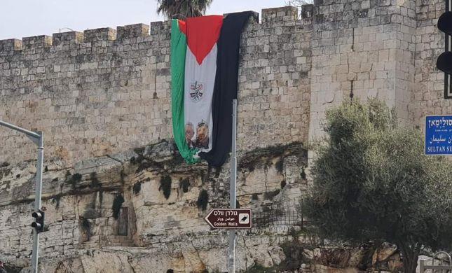 """בזיון: דגל אש""""ף נתלה על חומות העיר ירושלים"""