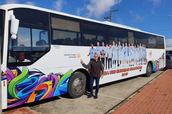 אוטובוס של אלופים: בגוש עציון מפרגנים לעתודה