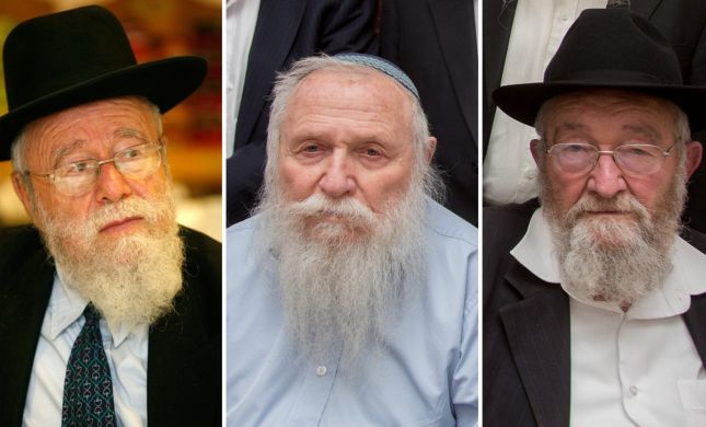 """מכתב הרבנים: """"אסור להקים ממשלה בתמיכת אויבינו"""""""
