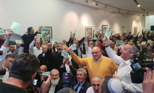 אלימות במהלך כינוס מרכז הבית היהודי • צפו: