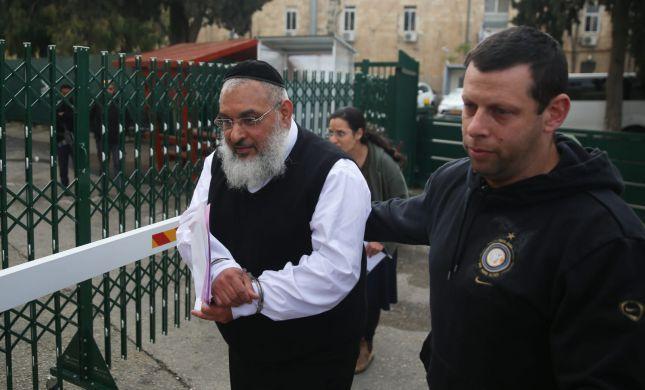 הותר לפרסום: זהו הרב החשוד בניהול כת בירושלים