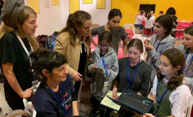 חינוך העתיד | אירוע חדש מסוגו בעיריית ירושלים