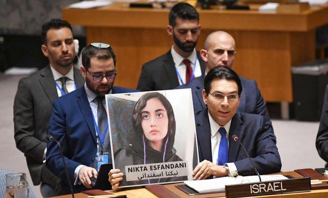 """דנון תומך במפגינים האיראנים: """"ישראל לצדכם"""""""